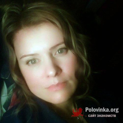 Сайт Знакомств Алматы Бутенко Светлана 42 Рак